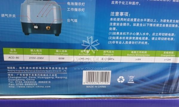Máy sục khí tích điện Resun ACD-80