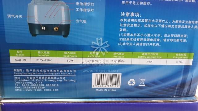 Máy sục khí tích điện Resun ACD-80 4