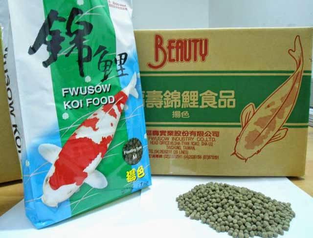 Thức ăn Cho Cá Koi Fwusow Koi Food