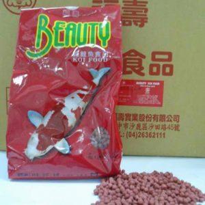 Beauty Koi Food 1 Kg Thức ăn Cá Koi Giá Rẻ