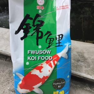 Thức ăn Cá Koi Fwusow 1kg