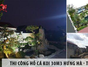 Dự án Thi Công Hồ Cá Koi 30m3 Hưng Hà – Thái Bình